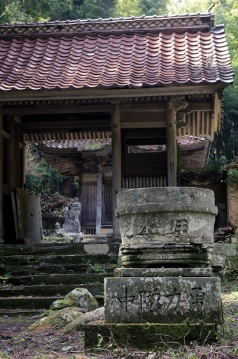 豊栄神社の用水桶