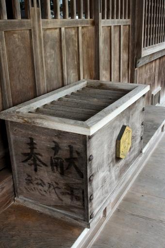 大野津神社の賽銭箱
