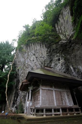 岩根寺の岩