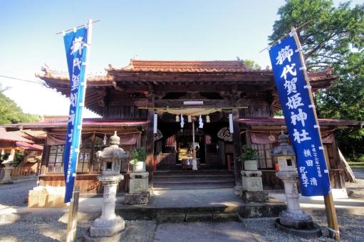 櫛代賀姫神社拝殿