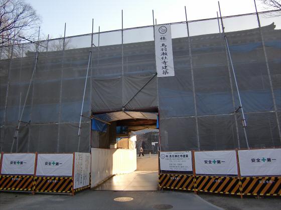 大坂城公園梅林2014-01