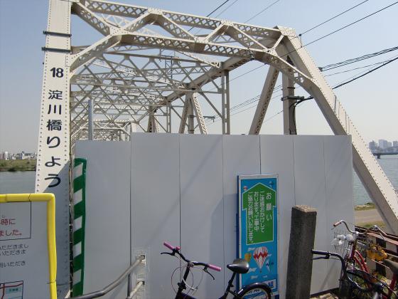 仮橋閉鎖後の赤川鉄橋08