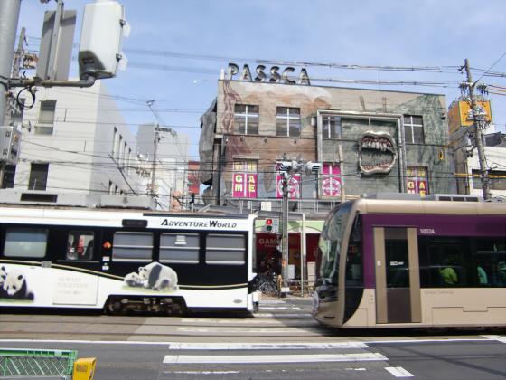 あべのハルカスと阪堺電車03