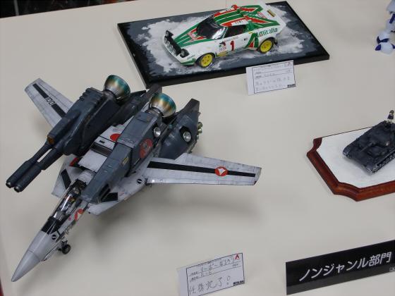 メタボの模型コンテスト10-11