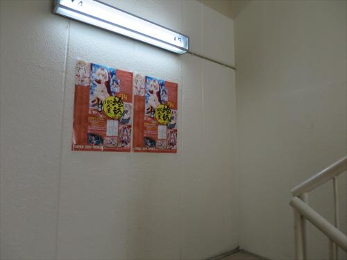 日本橋の絵師100人展05