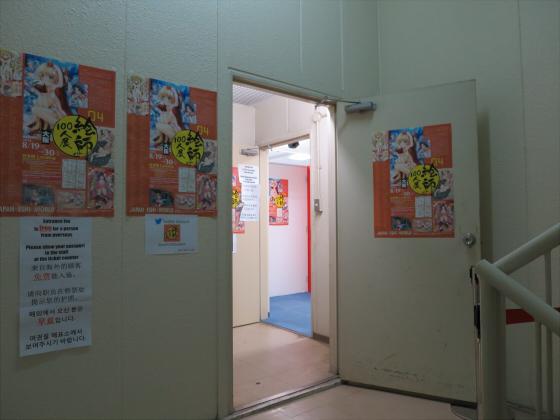 日本橋の絵師100人展06