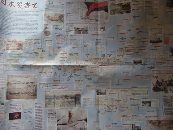 産経新聞14-3・4-09