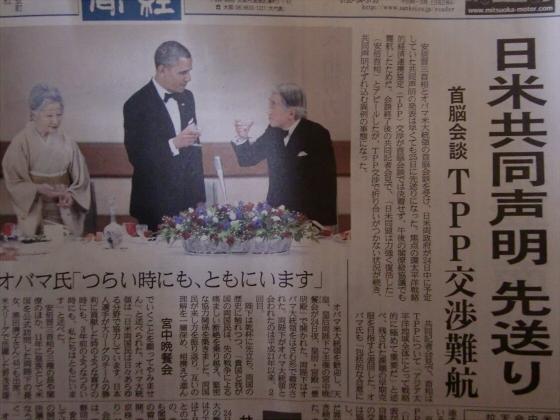 産経新聞14-3・4-22