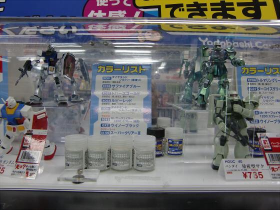 梅田ヨドバシとグランフロント18