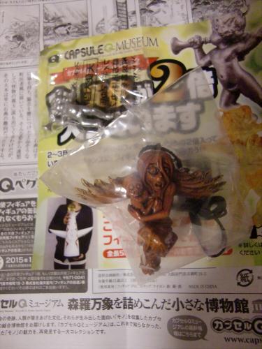 梅田ヨドバシとグランフロント24