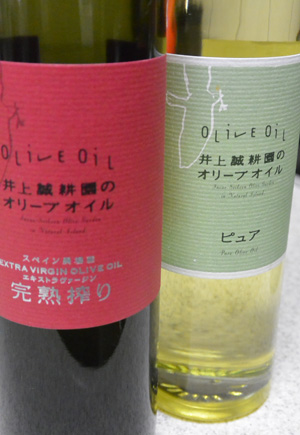 oiveoil-syodoshima