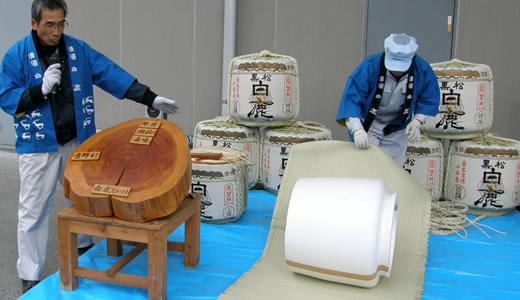 西宮の酒蔵無料開放デー・白鹿蔵開き(3)-1