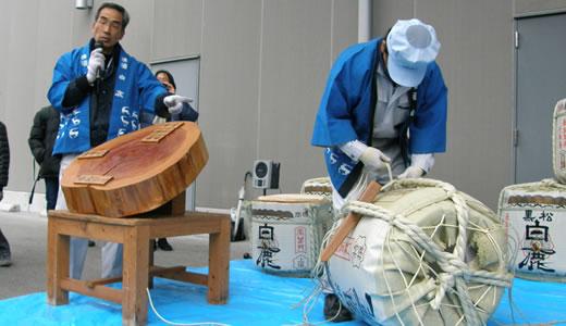 西宮の酒蔵無料開放デー・白鹿蔵開き(3)-4