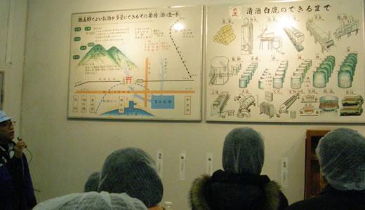 西宮の酒蔵無料開放デー・白鹿蔵開き(4)-3