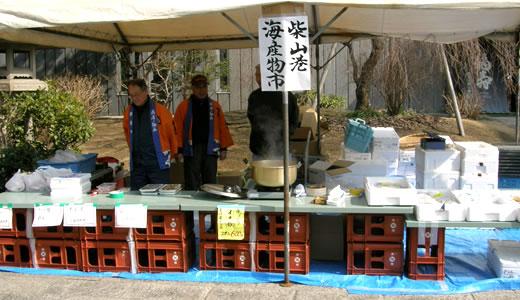 柴山漁港の海産物市@神戸 酒心館-1