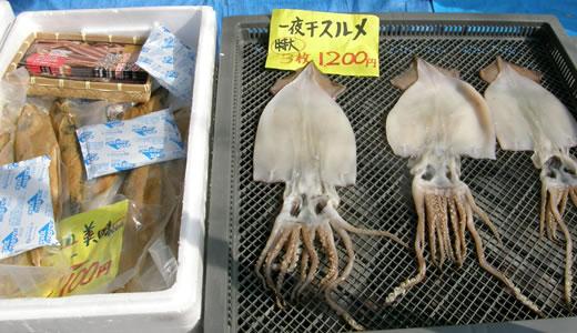 柴山漁港の海産物市@神戸 酒心館-2
