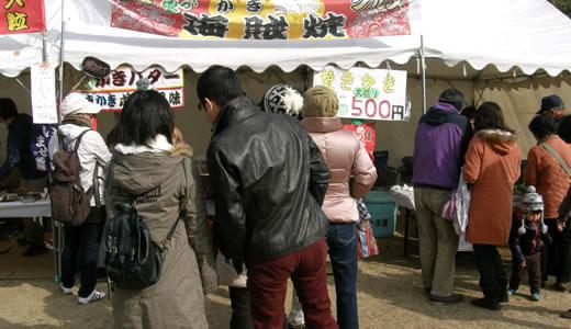 明石冬の味覚市2014-2