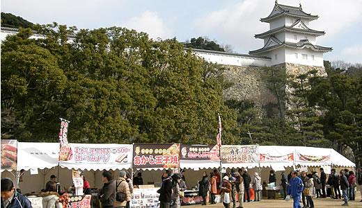明石冬の味覚市、明石市立文化博物館&徳若蔵開き-1