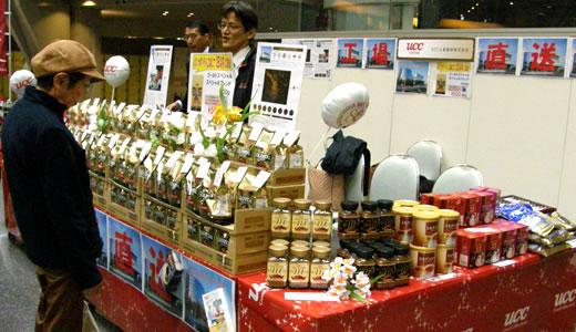 第2回六甲アイランド食品工場マーケット-3