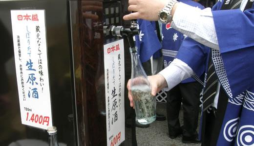 西宮の酒蔵無料開放デー・日本盛蔵開き-3