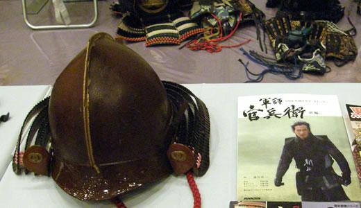 伝統文化体験フェスティバル2014(2)-1