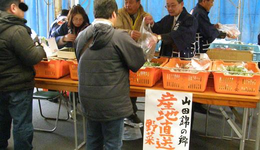 大関蔵開き2014(2)-2