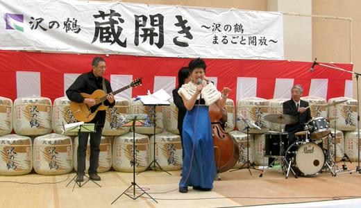 大関蔵開き&沢の鶴蔵開き2014-2