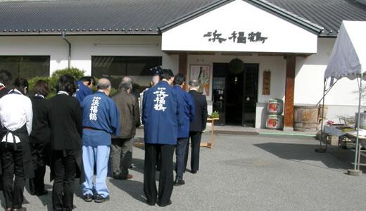 浜福鶴吟醸工房蔵開き-1