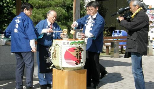 浜福鶴吟醸工房蔵開き-2