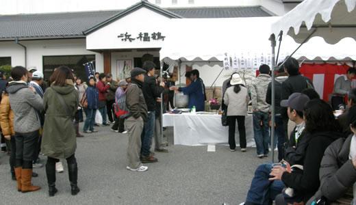浜福鶴吟醸工房蔵開き-3
