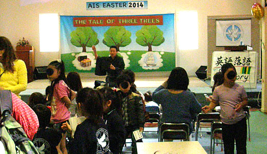 Easter Fair@芦屋インターナショナルスクール-1