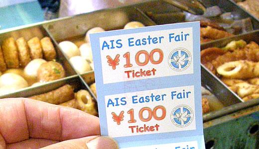 Easter Fair@芦屋インターナショナルスクール-4