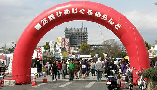 姫路城観桜会-4