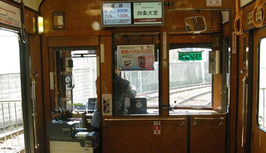 嵐電沿線の桜2014@京都(2)-2