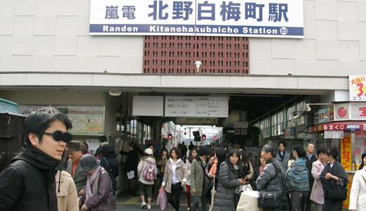 嵐電沿線の桜2014@京都(3)-1