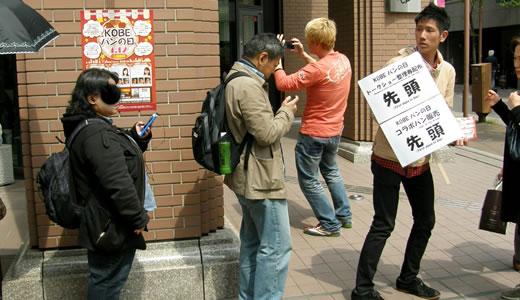 白鶴酒蔵開放・KOBEパンの日-3