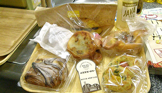 KOBEパンの日@神戸国際調理製菓専門学校-4