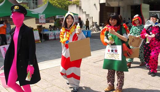 六甲アイランド・ウェルカム・フェスティバル2014-3