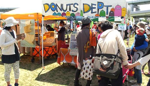 アースデイ神戸2014-3