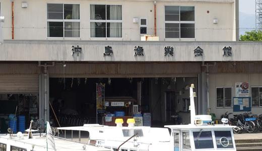 ぐるっとびわ湖島めぐり(5)-4