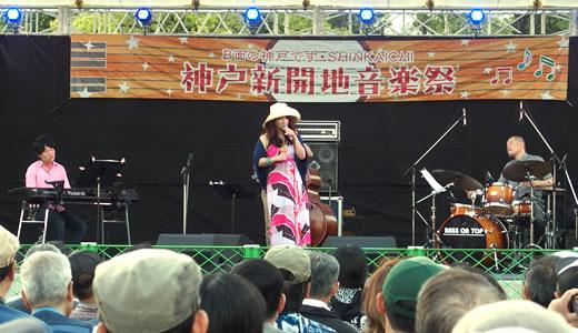新開地音楽祭2014-1