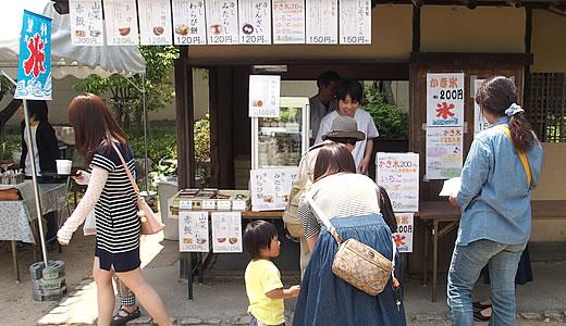 第16回相楽市&KOBEみなとマルシェ-3