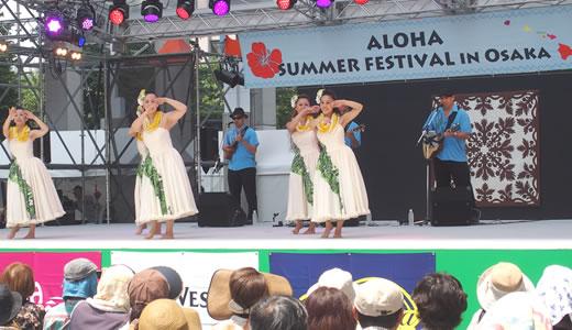 HAWAII FESTIVAL in OSAKA 2014&地域伝統芸能フェスティバル-1