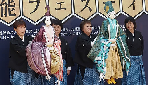 HAWAII FESTIVAL in OSAKA 2014&地域伝統芸能フェスティバル-4