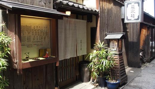 京都鴨川納涼床-1