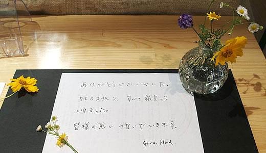 KIITOマルシェ(4)-5