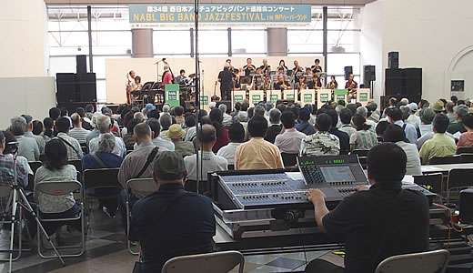 第34回NABL BIG BAND JAZZ FESTIVAL