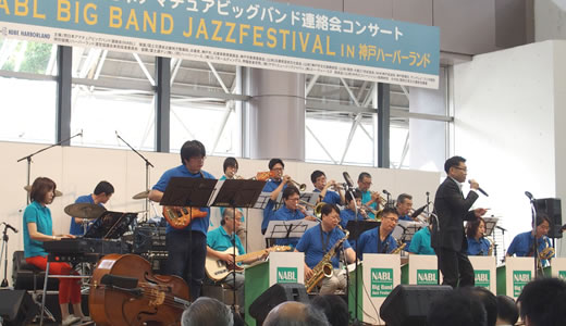 第34回NABL BIG BAND JAZZ FESTIVAL(2)-4