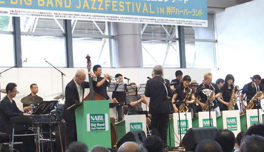 第34回NABL BIG BAND JAZZ FESTIVAL(3)-1
