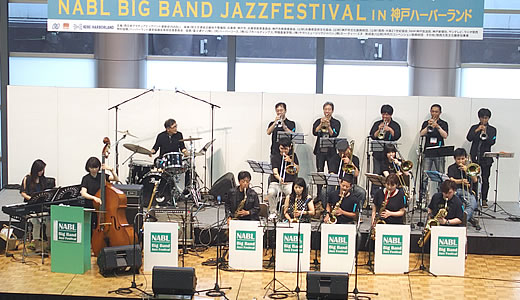 第34回NABL BIG BAND JAZZ FESTIVAL(3)-4